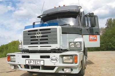 Зеленая миля, клуб любителей грузовых автомобилей